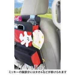 Disney Mickey Car Seat Back Pocket Case Cover Storage Bag from Japan E2151